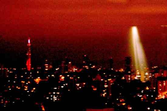 cidade com luz
