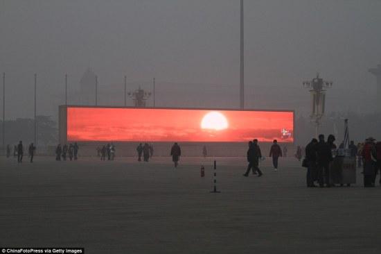 beijing neblina