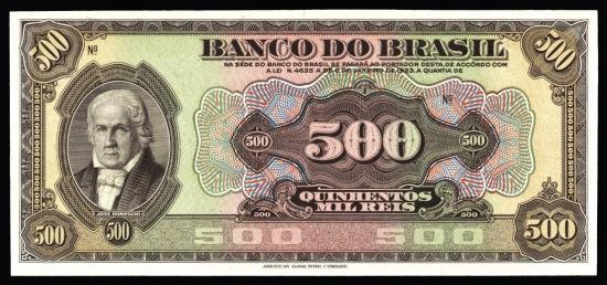 josé bonifácio 500 mil reis
